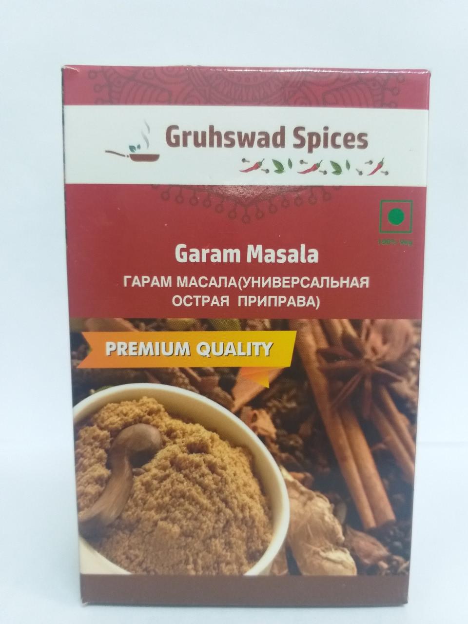 Гарам масала ( универсальная острая приправа) 50 гр, Garam Masala. Gruhswad Spices