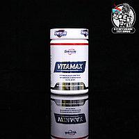 GeneticLab - Vitamax 90табл/90порций
