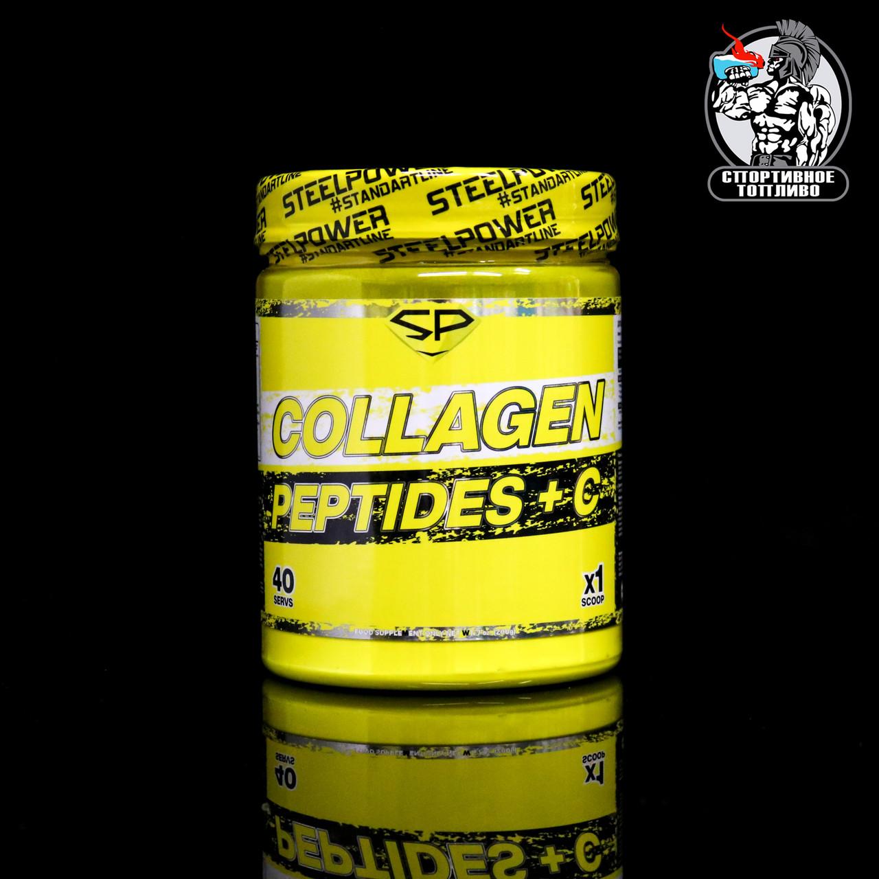 Steel Power - Collagen Peptides+C 200гр/40порций