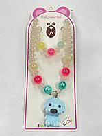 Набор детский бусы + браслет собачка