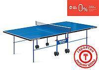 Всепогодный теннисный стол Start Line Game Outdoor с сеткой (игровой набор в подарок)