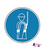 """Знак """"Работать в предохранительном (страховочном) поясе"""" E-09"""