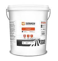 ТЕРМИОН «Стандарт» - сверхтонкая теплоизоляция трубопроводов, резервуаров, цистерн 20 л