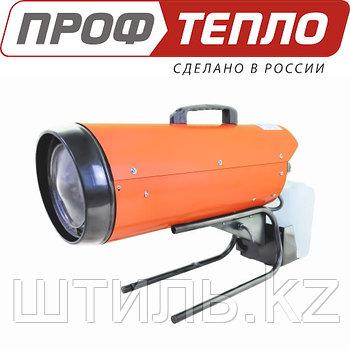 Дизельная тепловая пушка 14 кВт ДК-14ПК прямого нагрева