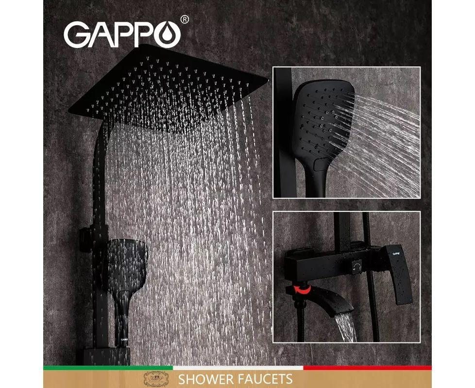 Душевая стойка Gappo со смесителем. черный цвет