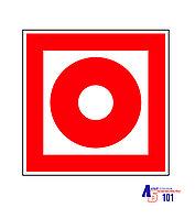 """Знак """"Кнопка включения установок (систем) пожарной автоматики"""" Ж-11"""