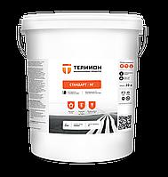 ТЕРМИОН «Стандарт НГ» - негорючая сверхтонкая теплоизоляция трубопроводов, резервуаров, цистерн 20 л