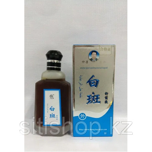 Средство для лечения витилиго - синяя жидкость