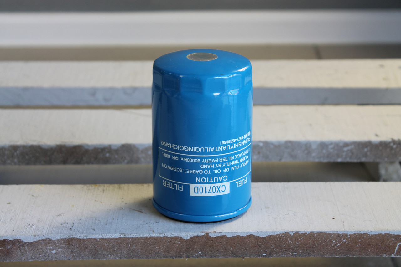 Топливный фильтр D638-002-903+A
