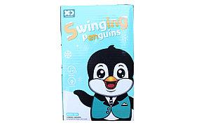 Пингвин танцующий 17178
