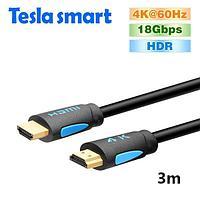 Кабель HDMI 3m, V2.0 TeslaSmart