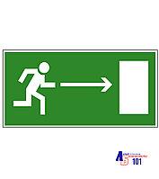 """Знак """"Направление к эвакуационному выходу направо"""" И-05"""