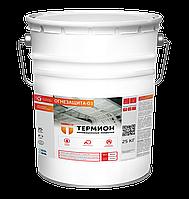 ТЕРМИОН «Огнезащита 03» - вспучивающаяся краска для кабелей 25 кг