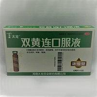 Жидкость от простудных заболеваний - Shuan Huang Lian