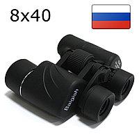 Бинокль с бинокулярный зумом полевой дальновидный до 1 000 м 8x40 HD Baigish X 4 1