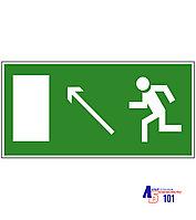 """Знак """"Направление к эвакуационному выходу налево вверх"""" И-08"""