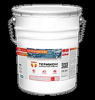 ТЕРМИОН «Огнезащита 01» - вспучивающаяся краска для металлических конструкций 25 кг