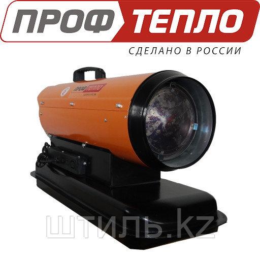 Дизельная тепловая пушка 15 кВт ДК-15П прямого нагрева