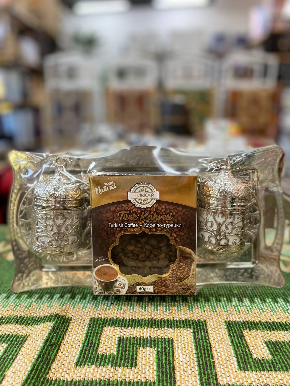 Турецкий подарочный кофейный набор