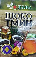 Черный тмин с медом «Иммунал»