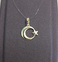 Подвеска мусульманская / жёлтое золото