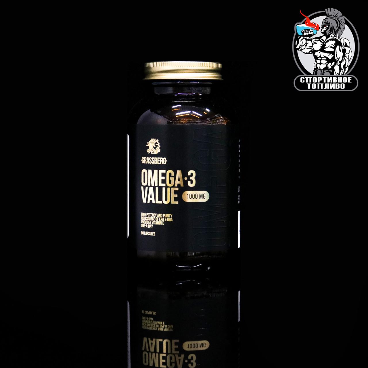 Grassberg - Omega 3 Value 90капс/90порций