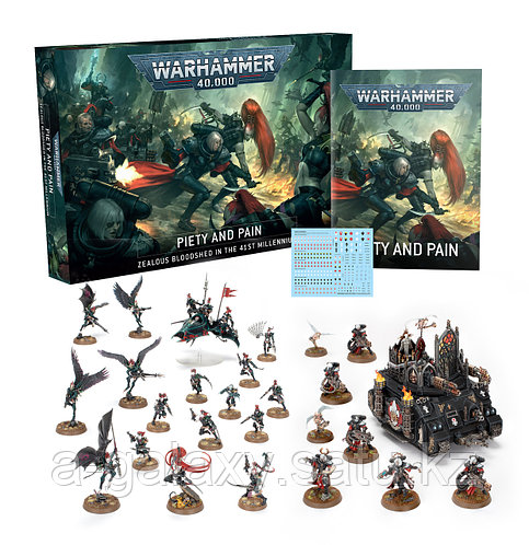 Warhammer 40000: Piety and Pain (Благочестие и боль Друкари) (Eng.)