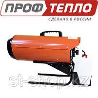 Дизельная тепловая пушка 14 кВт ДК-14ПК прямого нагрева, фото 2