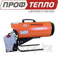Дизельная тепловая пушка 14 кВт ДК-14ПК прямого нагрева, фото 3