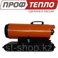 Дизельная тепловая пушка 15 кВт ДК-15П прямого нагрева, фото 4