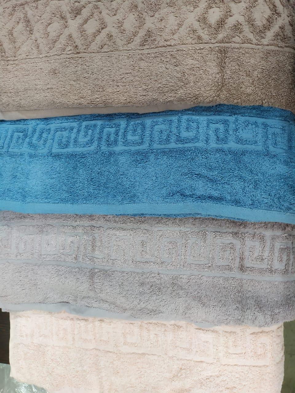 Полотенце банное  про-во Туркменистан 100х180см 800гр цветное