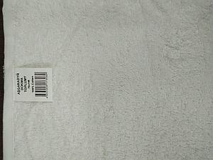 Полотенце банное  про-во Туркменистан 70х140см 430гр белое