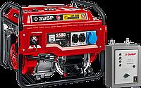 ЗУБР 5.5 кВт, с автозапуском, бензиновый генератор СБА-5500 Мастер