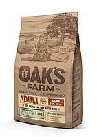 OAKS FARM GF сухой корм для собак мелких и карликовых пород Ягненок 2кг