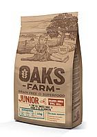 OAKS FARM GF сухой корм для щенков 3-12мес Лосось и Криль 2кг, фото 1