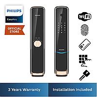 Электронный, смарт замок - Philips Easy Key 9300 black