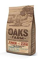 OAKS FARM GF сухой корм для щенков 3-12мес малых и мини пород Лосось и Криль 2кг