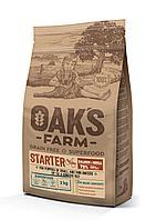 OAKS FARM GF сухой корм для щенков до 4 мес. мелких и карликовых пород Лосось и Криль 2кг