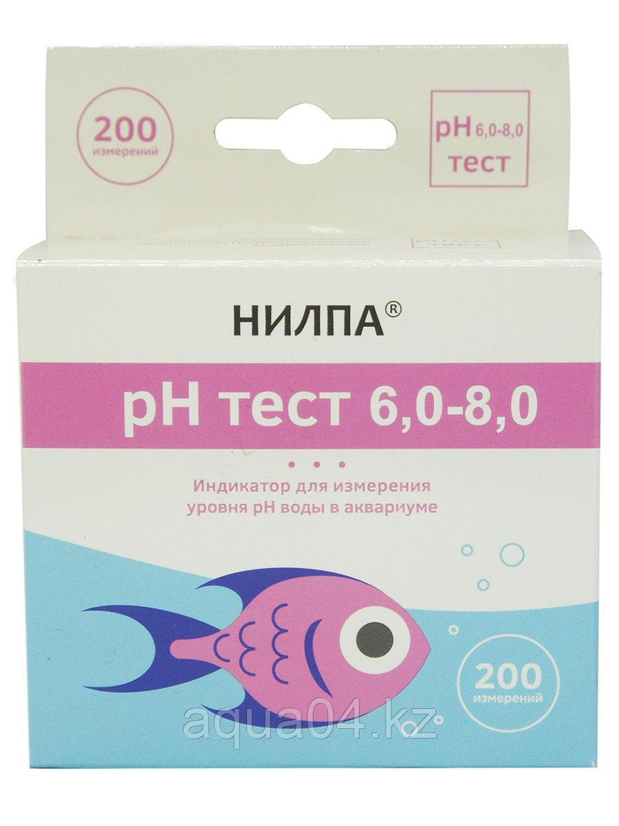 Нилпа Тест Ph 6,0 - 8,0