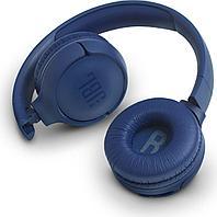 Наушники JBL TUNE 500BT синие
