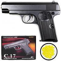 Металлический пистолет для страйкбола Air Sport Gun C17