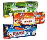 Автомат Герои Marvel Water Soft Gun Железный человек