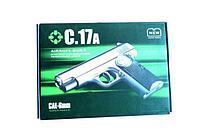 Металлический пистолет для страйкбола Air Sport Gun C17А
