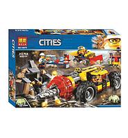 Конструктор Cities Тяжелый бур для горных работ 312 деталей