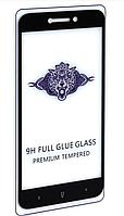 Защитное стекло Full Glue для Huawei Honor 7C Pro, белый