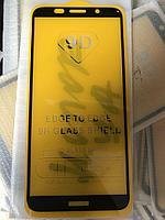 Защитное стекло Full Glue для Huawei Honor 7A, черный