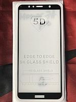 Защитное стекло Full Glue для Huawei Honor 7A Pro, черный