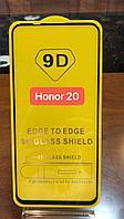 Защитное стекло Full Glue для Huawei Honor 20, черный