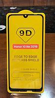 Защитное стекло Full Glue для Huawei Honor 10 Lite 2019, черный