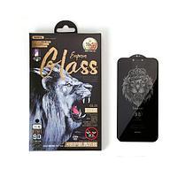 Защитное стекло Remax Emperor Anti-privacy GL-32 9D для iPhone 7 / 8, черный